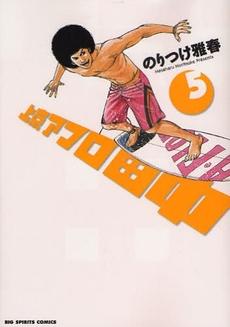 アフロ田中シリーズセット 25巻