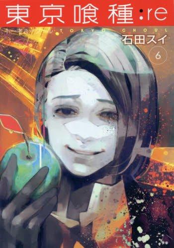 東京喰種コミックセット 20巻