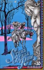 ジョジョの奇妙な冒険セット 96巻