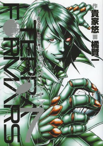 テラフォーマーズ OVA付き限定版込全巻セット 7巻