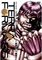 テラフォーマーズ OVA付き限定版込全巻セット 11巻