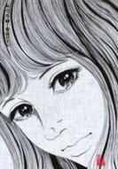 楳図PERFECTION!セット 4巻