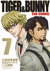 TIGER&BUNNY THE COMIC 7巻