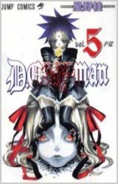 ディー・グレイマン D.Gray-man 5巻