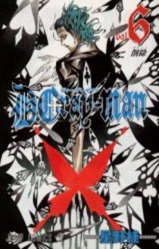 ディー・グレイマン D.Gray-man 6巻
