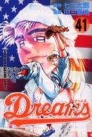 Dreams ドリームス 41巻