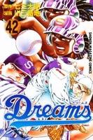 Dreams ドリームス 42巻