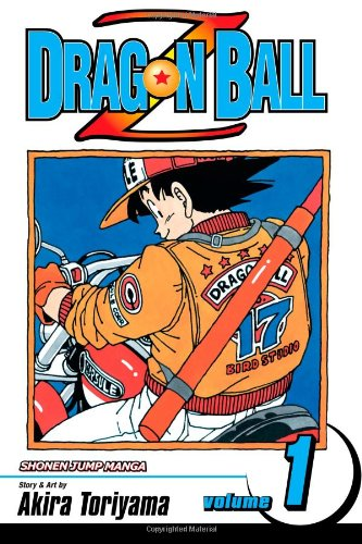 ドラゴンボールZ 英語版 全巻セット 1巻