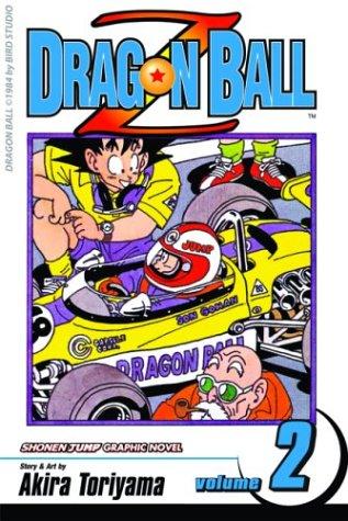 ドラゴンボールZ 英語版 全巻セット 2巻