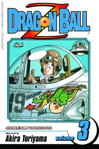 ドラゴンボールZ 英語版 全巻セット 3巻