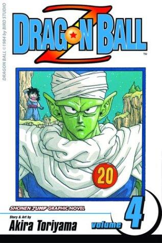 ドラゴンボールZ 英語版 全巻セット 4巻