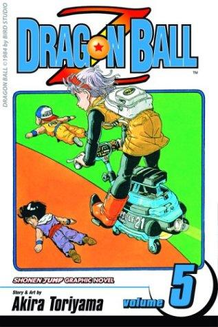 ドラゴンボールZ 英語版 全巻セット 5巻