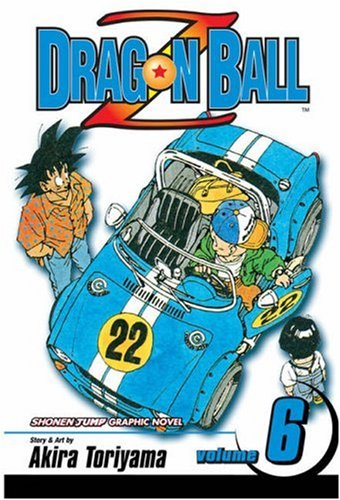 ドラゴンボールZ 英語版 全巻セット 6巻