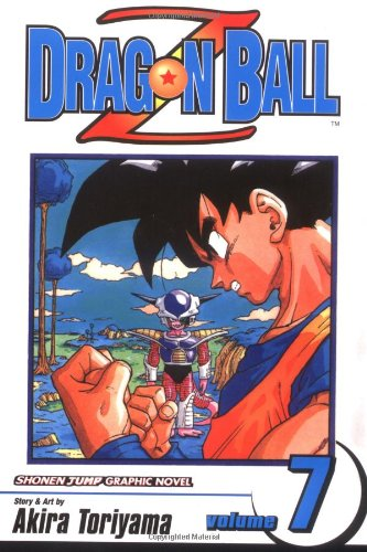 ドラゴンボールZ 英語版 全巻セット 7巻