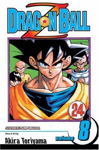ドラゴンボールZ 英語版 全巻セット 8巻