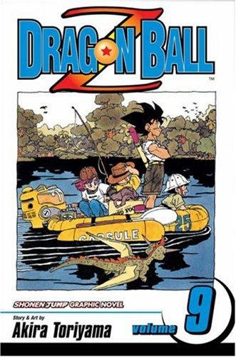 ドラゴンボールZ 英語版 全巻セット 9巻