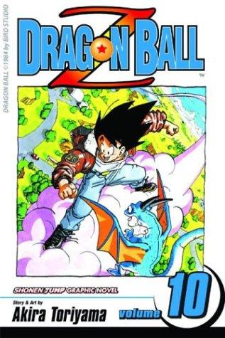 ドラゴンボールZ 英語版 全巻セット 10巻