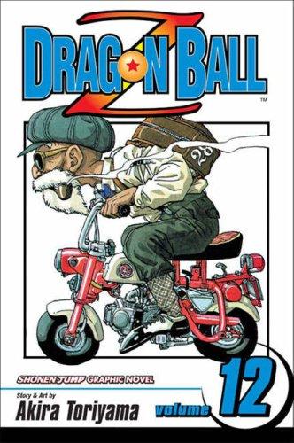 ドラゴンボールZ 英語版 全巻セット 12巻