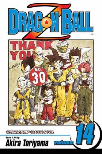 ドラゴンボールZ 英語版 全巻セット 14巻