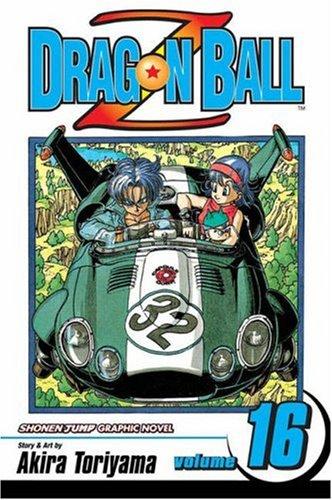ドラゴンボールZ 英語版 全巻セット 16巻