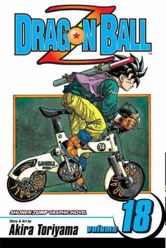 ドラゴンボールZ 英語版 全巻セット 18巻