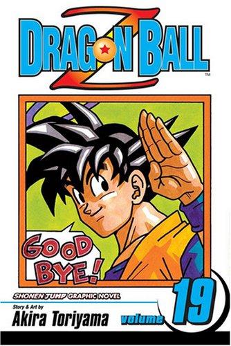 ドラゴンボールZ 英語版 全巻セット 19巻