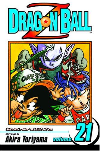 ドラゴンボールZ 英語版 全巻セット 21巻