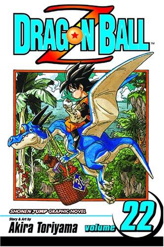 ドラゴンボールZ 英語版 全巻セット 22巻