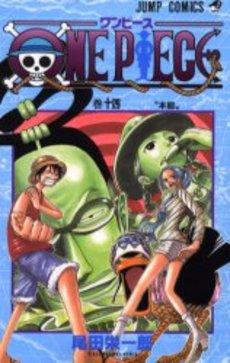 ワンピース ONE PIECE 14巻