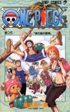 ワンピース ONE PIECE 26巻