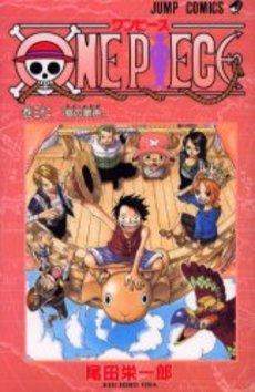ワンピース ONE PIECE 32巻