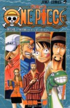 ワンピース ONE PIECE 34巻