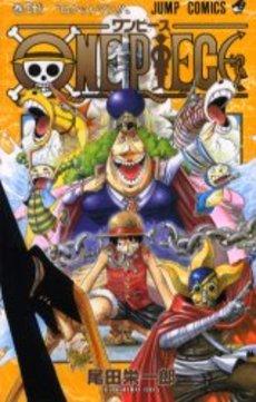 ワンピース ONE PIECE 38巻