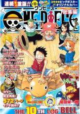 ONE PIECE 総集編 LOGシリーズ 10巻