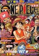 ONE PIECE 総集編 LOGシリーズ 13巻
