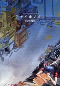 マンガ大賞2010ノミネート作品セット 3巻