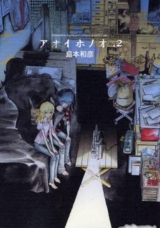 マンガ大賞2010ノミネート作品セット 4巻