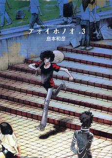 マンガ大賞2010ノミネート作品セット 5巻