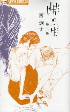マンガ大賞2010ノミネート作品セット 23巻