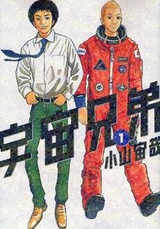 マンガ大賞2010ノミネート作品セット 25巻