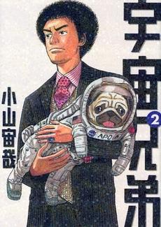マンガ大賞2010ノミネート作品セット 26巻