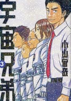 マンガ大賞2010ノミネート作品セット 27巻