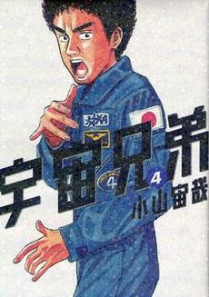 マンガ大賞2010ノミネート作品セット 28巻