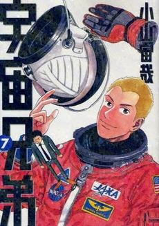 マンガ大賞2010ノミネート作品セット 31巻