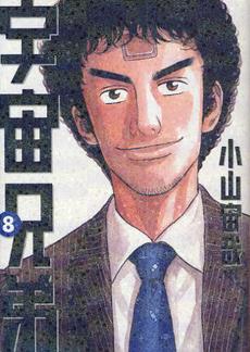 マンガ大賞2010ノミネート作品セット 32巻
