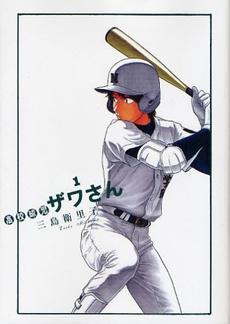 マンガ大賞2010ノミネート作品セット 33巻